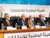 """""""الوطنية للانتخابات"""" تنتظر إخطارا رسميا بخلو مقعد طامية بالفيوم لإجراء الانتخابات"""