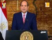 وزارة الهجرة تبارك للرئيس السيسى بفوزه لولاية ثانية نيابة عن المصريين بالخارج
