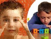 سهل تكتشفيه فى ابنك.. 25 علامة تكشف عن مرض التوحد