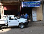 صور.. تطبيق منظومة تدوير المخلفات وفصل القمامة من المنبع فى كفر الشيخ
