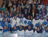 محافط الإسكندرية يشارك الجامعة فى الوقفة التضامنية لليوم العالمى للتوحد