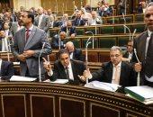 مجلس النواب يبدأ مناقشة تعديل قانون مرتبات رئيس البرلمان والحكومة