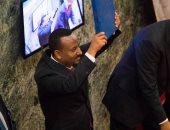"""فايننشال تايمز: إلغاء عقد """"ميتيك"""" يعكس عزم إثيوبيا تقليص المحسوبية فى بناء السد"""