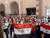 فيديو وصور.. احتفالية طلاب معهد الخدمة الاجتماعية ببورسعيد بفوز السيسى رئيسا لمصر