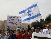 آلاف الإسرائيليات يتظاهرن احتجاحا على العنف الأسرى
