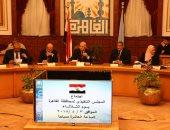 محافظ القاهرة: افتتاح موقف السلام 25 إبريل القادم وسيحقق مليون جنيه شهريا