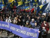 أوكرانيا تحرم 2.5 مليون من مواطنيها من التصويت فى الانتخابات الرئاسية