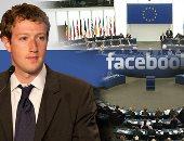 """أوروبا تتحد فى وجه """"فيس بوك"""" و""""جوجل"""".. الاتحاد الأوروبى يعد حزمة قرارات تفرض على منصات السوشيال ميديا دفع ثمن لاستخدامها مقالات الصحف.. ورئيس هيئة ألمانية: يجب تحصين الصحافة الرقمية والملكية الفكرية بالقوانين"""