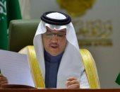 سفير السعودية: قرار مندوبى الجامعة العربية حول القدس يعكس الإجماع العربى