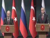 فيديو.. لقاء ثلاثى غدًا يجمع بوتين أردوغان وروحانى لبحث وقف القتال بسوريا