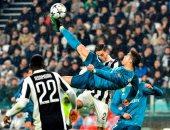 """فيديو.. كريستيانو رونالدو """"الخيالى"""" يقود ريال مدريد لسحق يوفنتوس بثلاثية"""