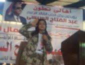 فيديو وصور.. إنجازات الرئيس السيسى فى قصيدة شعر إلقاء الطفلة أريج بالزى العسكرى