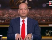 الإعلامى عمرو أديب يعلن موعد عودته للشاشة.. تعرف على التفاصيل