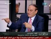 سمير فرج: الانتخابات الرئاسية شهدت أعلى نسبة تصويت فى تاريخ مصر