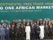 هل يصل حجم التجارة فى أفريقيا لـ2 تريليون دولار عقب تنفيذ التجارة الحرة؟