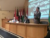 """الشاعر عصام بطاح يشارك بـ""""حب قانون قديم"""" فى مهرجان مكتبة الإسكندرية"""