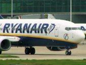 """إضراب للعاملين بطيران """"رايان إير"""" فى البرتغال للمطالبة بتحسين ظروف العمل"""