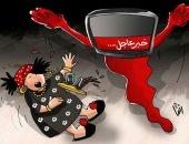 """حال الدنيا.. شريط أحمر وخبر عاجل.. مصدر إزعاج للمشاهدين """"كاريكاتير"""""""