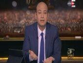 """فيديو.. عمرو أديب عن سرقة أغطية """"البلاعات"""": """"بكرة نسرق غطا المفاعل النووى"""""""