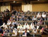 البرلمان يوافق على اتفاقيتن مع منظمة الفاو