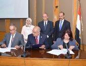 جامعة أسيوط توقع برتوكول مع مؤسسة أصدقاء معهد الأورام