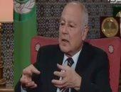 """أبو الغيط يكشف موقف """"الجامعة العربية"""" من رفض قطر إدانة العدوان التركى"""