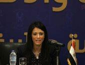 وزيرة السياحة تطير إلى دبى للمشاركة فى الملتقى العربى للسياحة والسفرatm