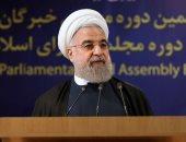 الأمن الإيرانى يضبط شحنة كبیرة من المتفجرات شرقی البلاد