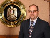 تعيين ياسر جابر رئيسا للإدارة المركزية للعلاقات العامة وخدمة المواطنين بوزارة التجارة