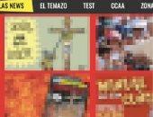 """مجلة إسبانية تسخر من """"أسبوع الآلام"""" ومساجد المسلمين"""