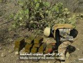 فيديو.. الجيش اليمنى يقتحم مواقع مليشيات الحوثى بمديرية باقم
