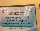 السودان تستضيف الاجتماعات الوزارية لسد النهضة أكتوبر المقبل