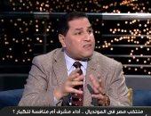 """عبد الناصر زيدان يعود للظهور بـ""""كورة بلدنا"""" على """"ltc"""".. الليلة"""