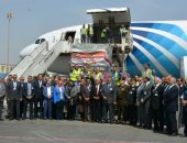 وزارة الصحة اليمنية والسفير اليمنى يشكران مصر بعد استلام شحنة مساعدات
