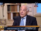 فاروق الباز: مصر الآن على الطريق الصحيح والرئيس السيسى رجل مخلص