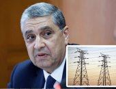 الكهرباء: لم نخفف أى أحمال اليوم ووصلنا إلى أكثر من 29 ألف ميجا وات