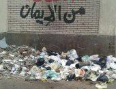 القمامة تحاصر مدرسة التحرير بأرض الحرس الوطنى فى دمياط