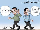 """اضحك على ما تفرج.. مصر تحتفل بشم النسيم :""""كل فسيخ وانت طيب"""""""