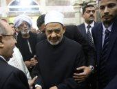 شيخ الأزهر يوضح الفارق بين الوسطية فى الإسلام وعند اليونانيين