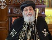 بيت الخبرة الوفدى: أبو شقة وقيادات الحزب يزورون البابا تواضروس غدا