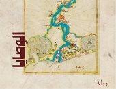 """18 أبريل.. عادل عصمت يناقش أحدث روايته """"الوصايا"""" بالكتب خان"""
