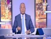 أحمد موسى: تلقيت تأكيدا بعدم التفريق بين الشهداء قبل وبعد 2014 (فيديو)