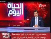 """فيديو.. المتحدث باسم الكهرباء لـ""""خالد أبو بكر"""": لم نخفف الأحمال منذ يونيو 2015"""