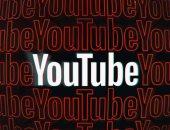 مقاطع يوتيوب المدمجة داخل الموقع تضم الآن زر للاشتراك فى القنوات