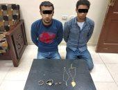 القبض على عاطلين لسرقتهما مشغولات ذهبية من أحد المنازل بالغربية
