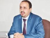 وزير الإعلام اليمنى يحمل النظام الإيرانى مسئولية الهجوم الإرهابى فى بحر العرب
