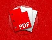 الكشف عن خرق أمنى بخدمة Foxit PDF Reader.. اعرف التفاصيل