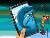 حال الدنيا.. حوادث الانتحار فى تحدى الحوت الأزرق.. تيجى تصيده يصيدك