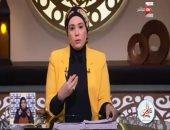 """متصلة باكية لـ""""نادية عمارة"""": زوجى يرفض الإنجاب منى ولديه 4 أبناء من الأولى"""