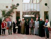 صور .. بيت العائلة المصرية بكفر الشيخ يهنئ الأقباط بعيد القيامة